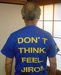 あの黄色Tシャツとっとと再販しろや。